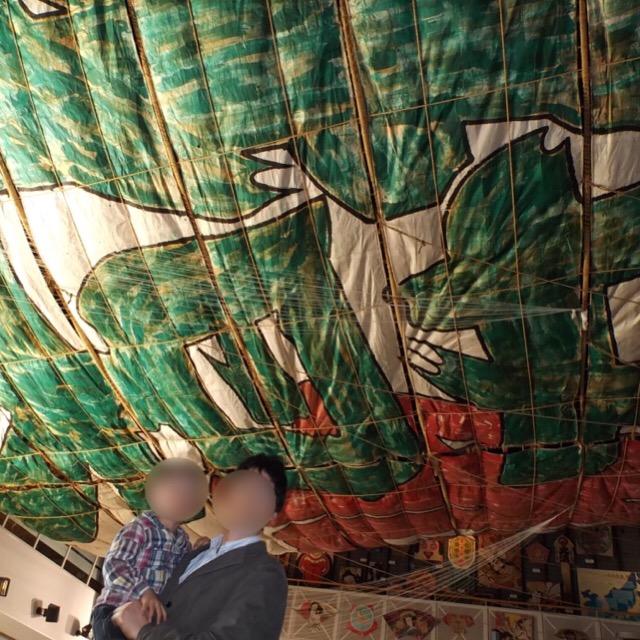 【相模の大凧センター】 日本一の大凧の下で記念撮影。無料で入れます