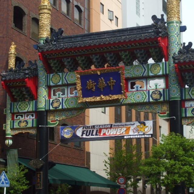 【横浜中華街】 日本三大中華街の一つ。日本一、東アジア最大の中華街