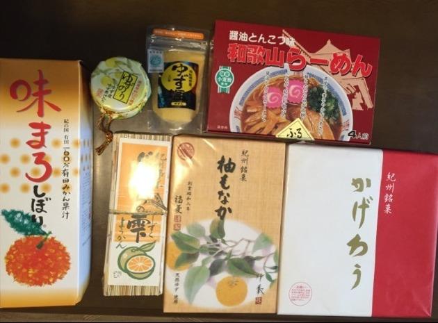 私がオススメする和歌山土産。ゆず最中、かげろう、100%温州みかんジュース、和歌山ラーメン。