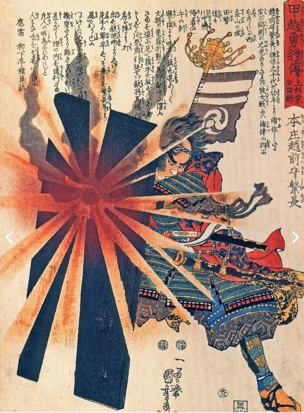 【印刷博物館】 2017年1月15日まで「武士と印刷展」開催