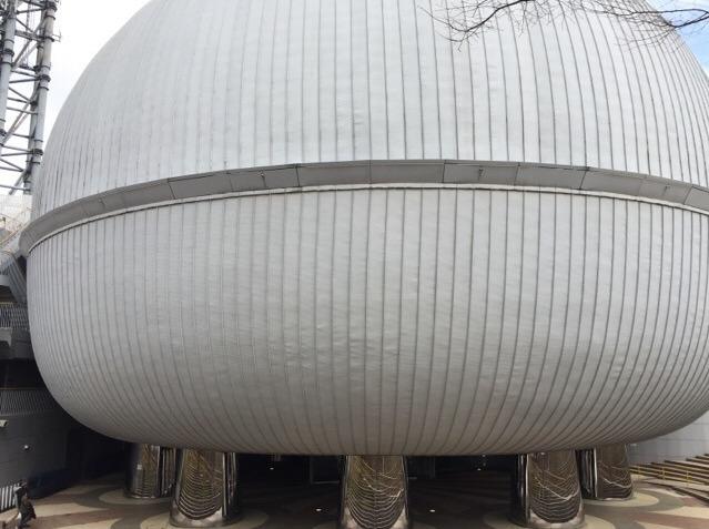【多摩六都科学館②】 東日本では1番大きなプラネタリウムがある