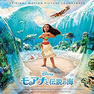 「モアナと伝説の海」感想とネタバレ。 葛藤だらけの大人に見てほしい作品