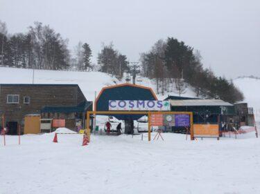【雲谷(モヤ)ヒルズ】 冬はスキー場、秋はコスモス祭りを楽しめます!