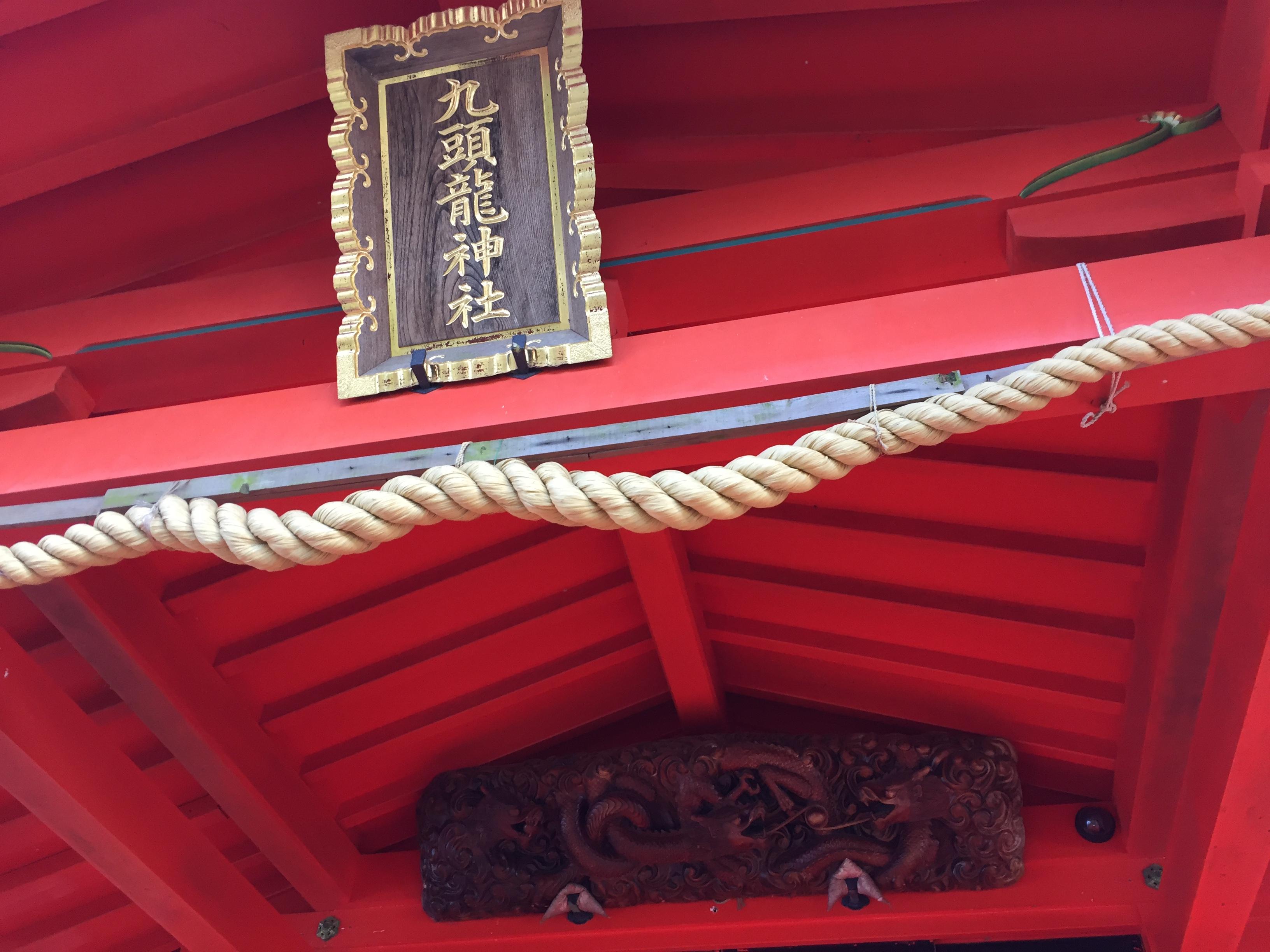 【九頭龍神社本宮】 箱根三社で一番交通アクセスが不便。良いところなので、ぜひお参りを!