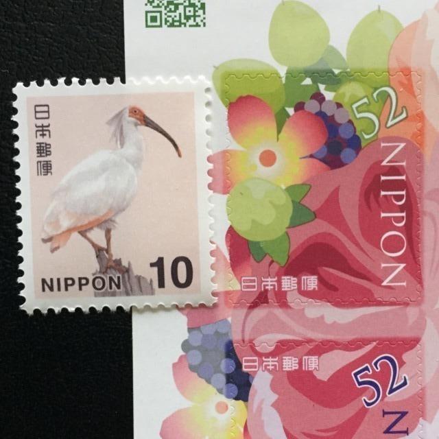 2017年6月 ハガキ料金が52円→62円に値上げ。切手とハガキの注意点