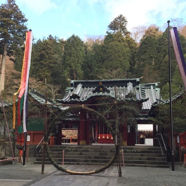 【箱根神社】 箱根三社で一番お参りしやすい。箱根三社詣でについて