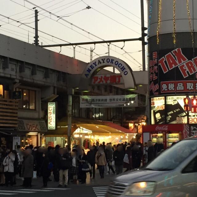 【アメヤ横丁】 上野公園のすぐ近く。年末用品の買出しや、グルメなど