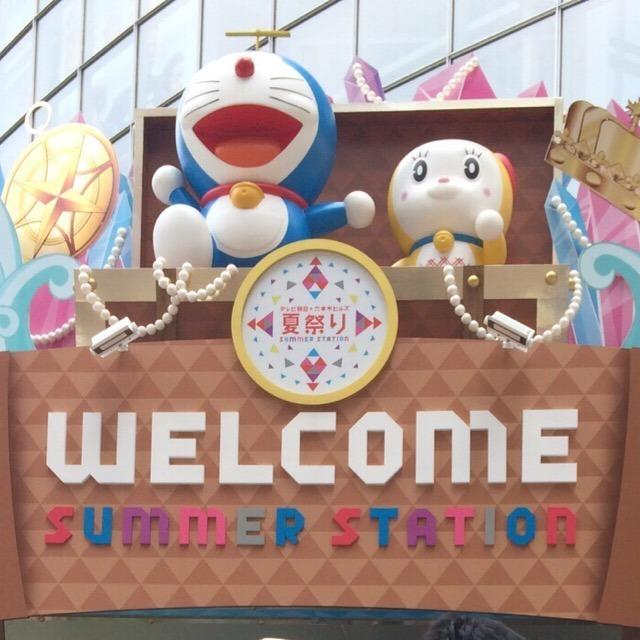 【テレビ朝日 六本木ヒルズ夏祭り】 ドラえもんがいっぱい♪