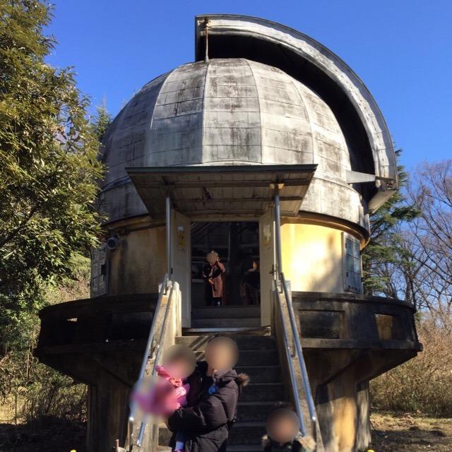 【国立天文台 三鷹キャンパス】 国立天文台の本部を無料で見学。「やっぱり宇宙人っているよね」