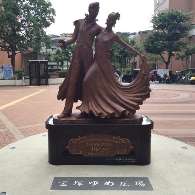 【阪急宝塚駅→→宝塚大劇場→→手塚治虫記念館への道】 ワクワクするよ~、この道は!