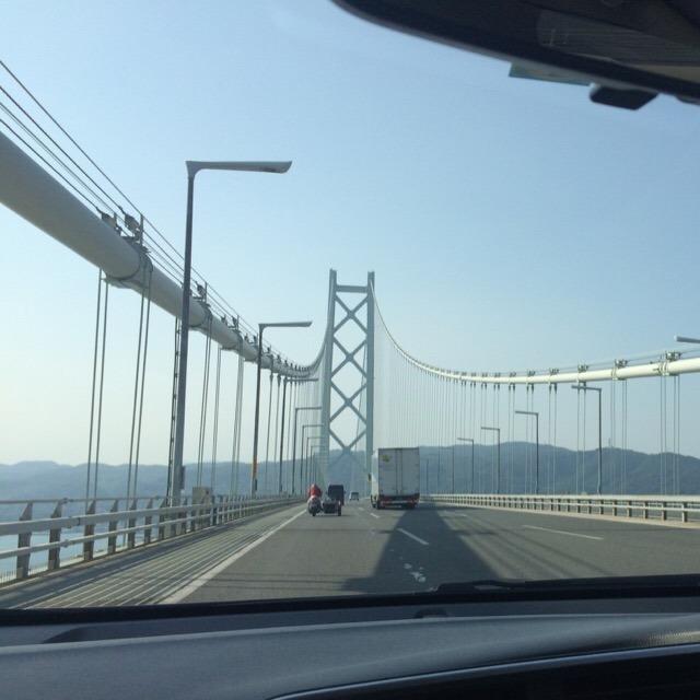 【明石海峡大橋】 本州と淡路島を結ぶ、世界最長のつり橋。道の駅あわじに寄る