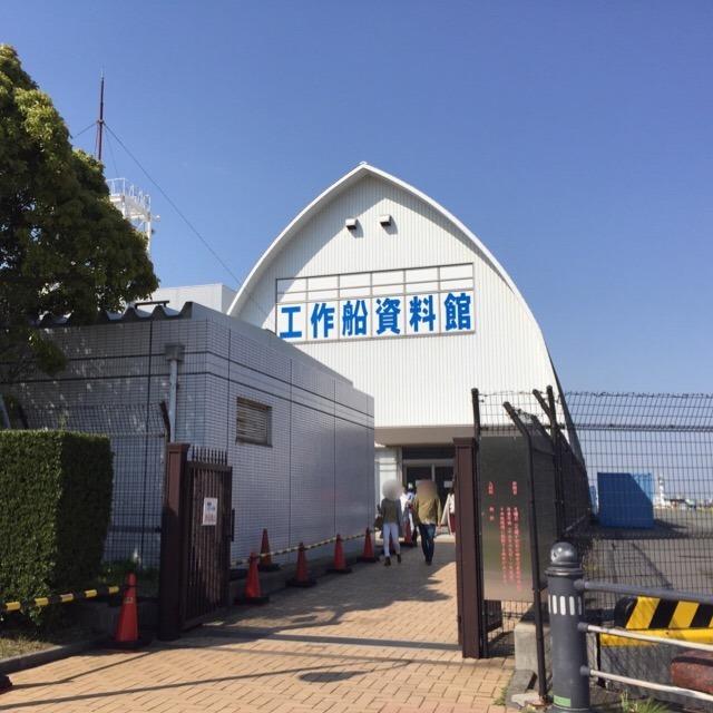 【海上保安資料館 横浜館 (工作船資料館)】 北朝鮮不審船の実物展示があります