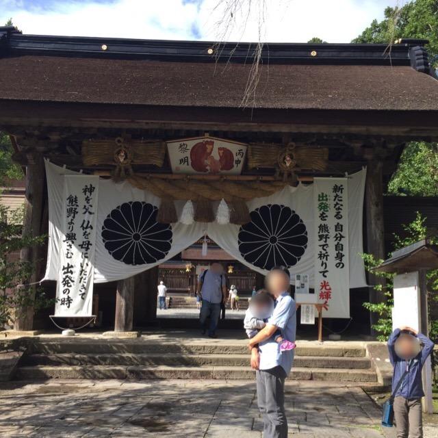 【熊野本宮大社(世界遺産)】 全国に約3千社ある、熊野神社の総本社
