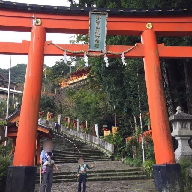 【熊野那智大社(世界遺産)】 熊野三山の一つ。もともと那智の滝の近くに祀られていた