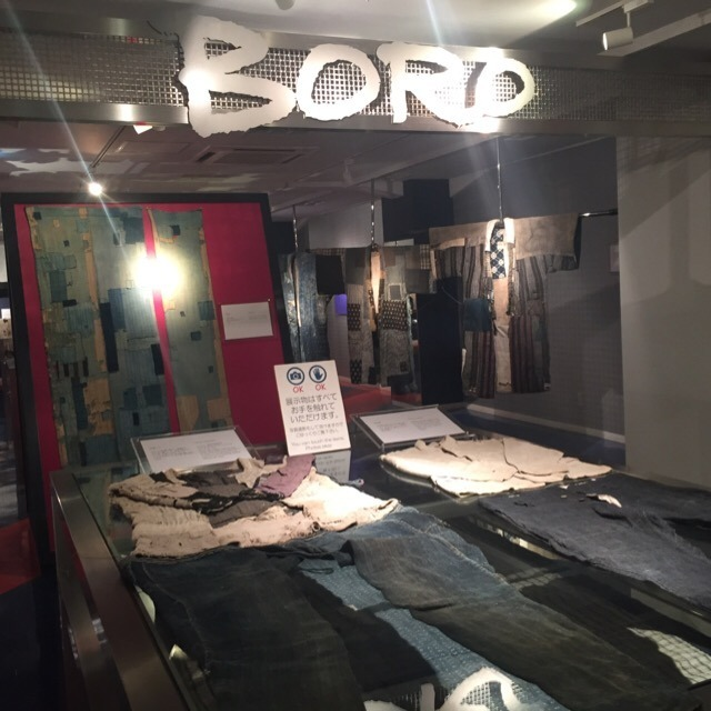 【アミューズミュージアム 布文化と浮世絵の美術館】 もったいない! 布の大切さを知る