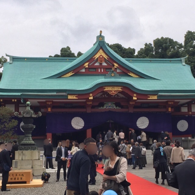 【日枝神社】 皇居・江戸城の鎮守で、裏鬼門(南西)を守っている