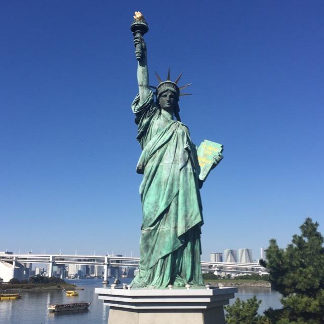 【お台場海浜公園】 遊泳禁止! 自由の女神像、モヤイ像などがあります