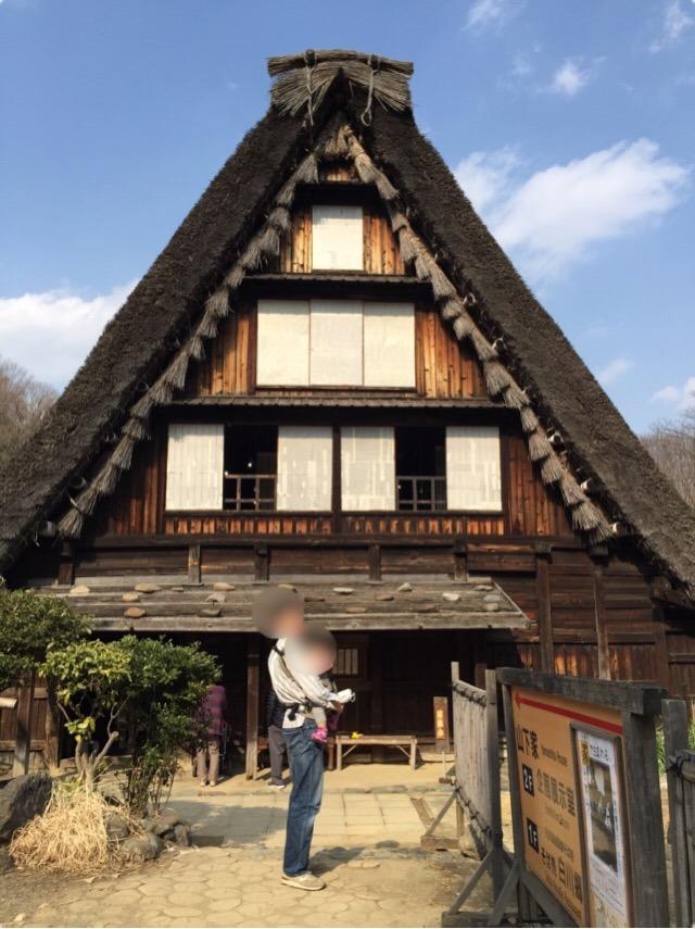 【日本民家園(生田緑地内)】 東日本の古い建物が25棟! 古民家好きはぜひ訪れてください