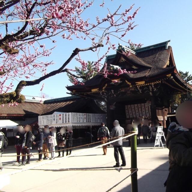 【北野天満宮】 天満宮・天神社の総本宮。学問の神様で三大怨霊の菅原道真を祀る