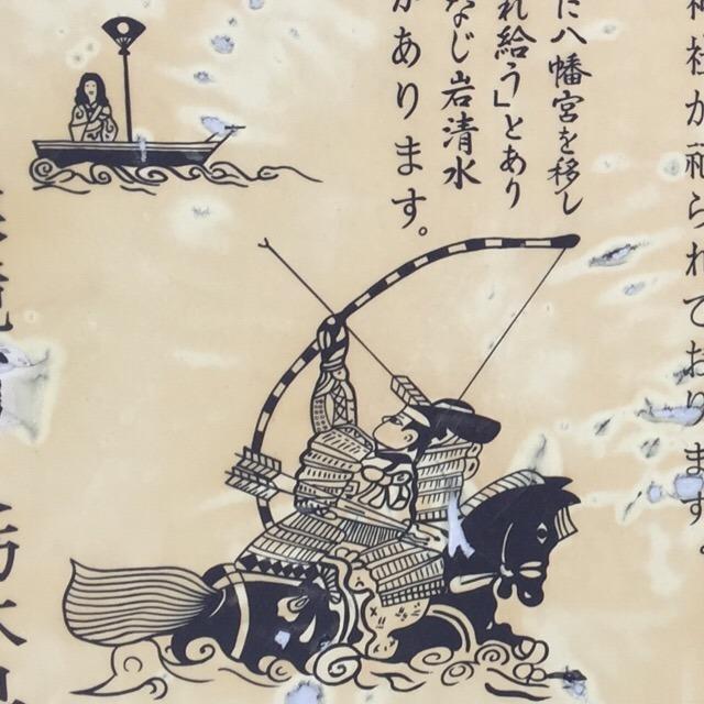 【那須温泉神社】 弓の名手、那須与一が屋島の戦で祈願したところ