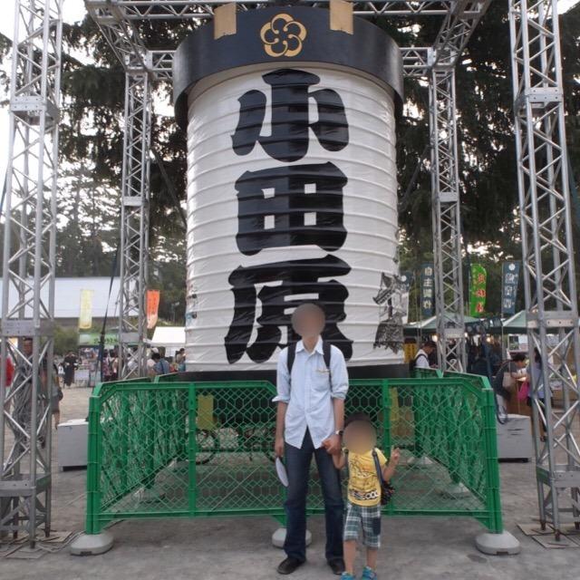 【小田原ちょうちん祭り】 童謡「おさるのかごや」にも登場する、小田原提灯は機能的だった