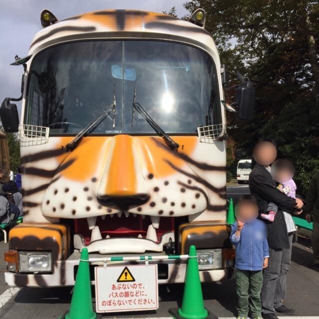 【富士サファリパーク】 マイカーなしでも楽しむ方法。土日祝、ジャングルバスに乗りたい方は開園すぐに入場しよう!