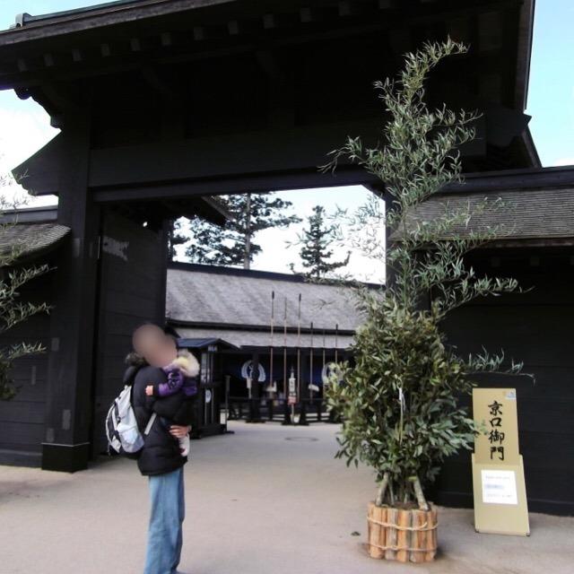 【箱根関所と、恩賜箱根公園】 箱根関所では厳しい取り調べがあった