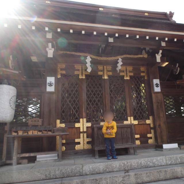 【伊太祁曽神社】 日本中に樹種をまいた「五十猛命」を祀る神社。紀伊国一宮で、西国三社参りの一つ。チェーンソーカービングがスゴイ!
