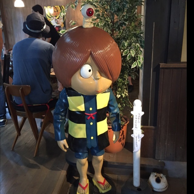 【鬼太郎茶屋 深大寺店】 調布市は、水木しげる氏の第二の故郷