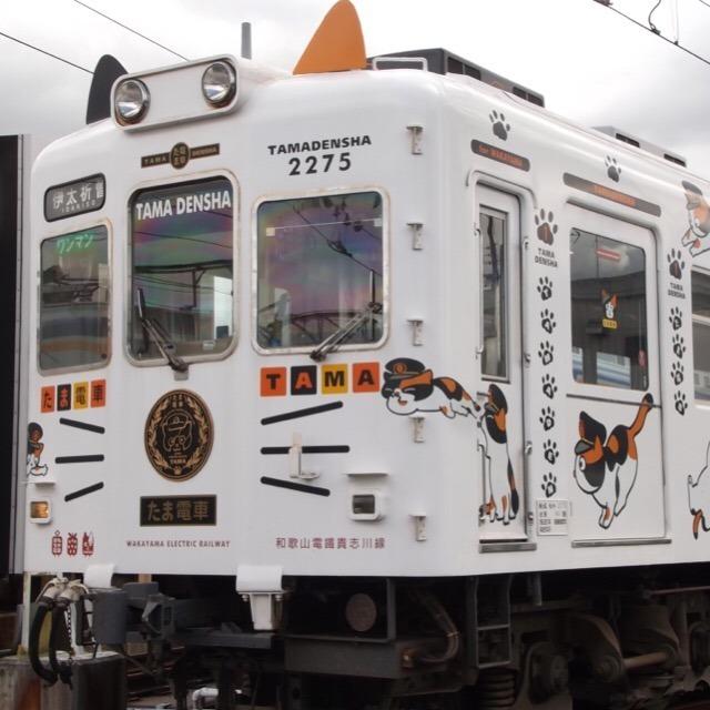 和歌山電鉄貴志川線の一日乗車券で、いちご電車、おもちゃ電車、たま電車に乗ろう!