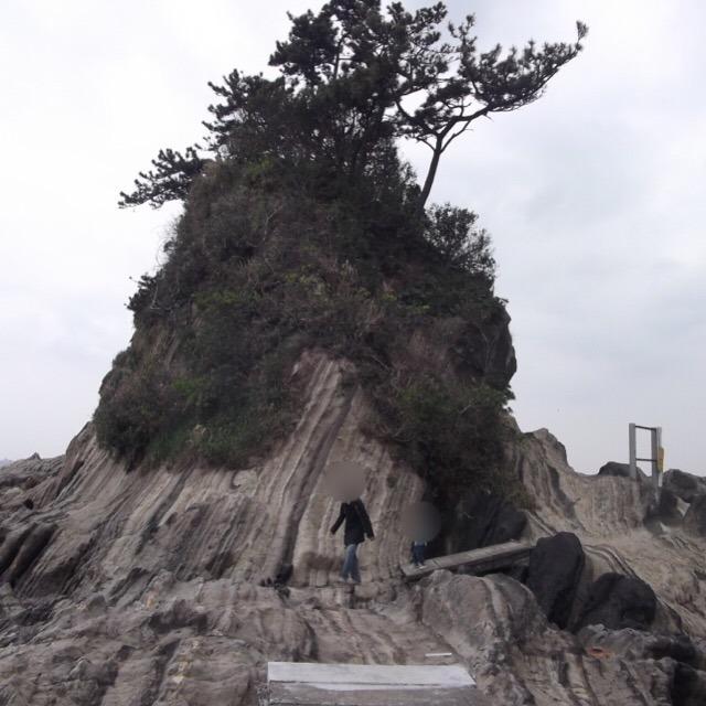 【荒崎公園】 シマシマ模様が美しい! 海沿いを歩いてソレイユの丘へ抜ける。三浦半島1デイ・2デイきっぷ①