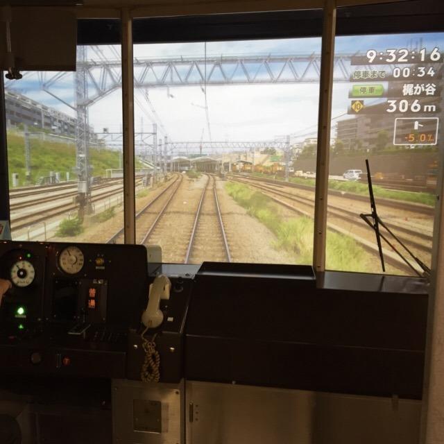 【新・電車とバスの博物館】 2016年2月リニューアルオープン。YS-11シミュレーターが無くなったぁぁ!!