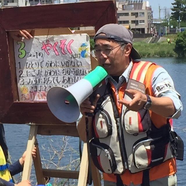 【多摩川春のアユまつり】 稚鮎の放流と、ブラックバスの解体ショー