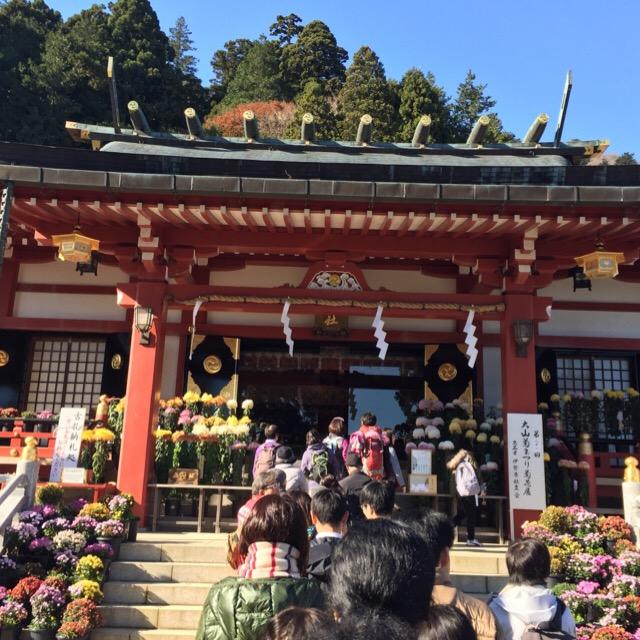 【大山阿夫利(あふり)神社下社】 ご祭神は、富士山の神様の父神、雷神、龍(水)神。