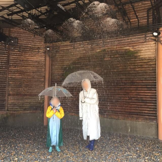 【水のめぐみ館 アクア琵琶】 無料で豪雨体験! 一時間に600mmの世界最大雨量がスゴイ!