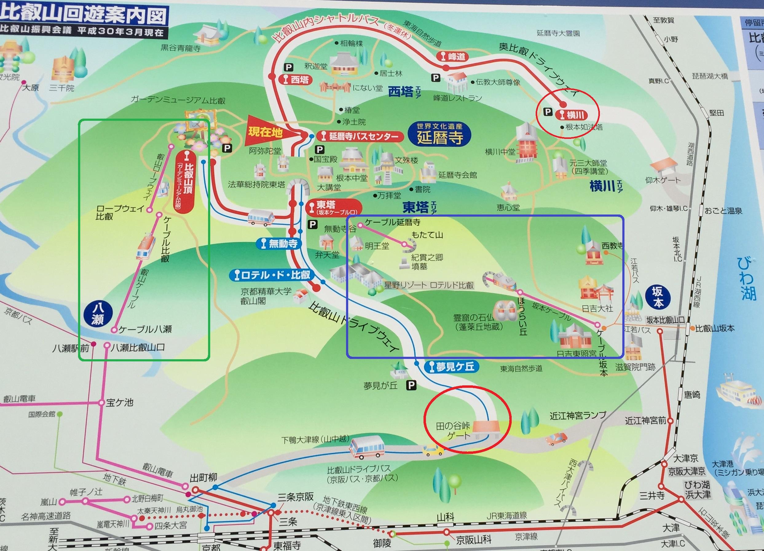 【比叡山延暦寺は広い】 車でまわると2,000~4,000円。公共交通機関でのアクセスは?