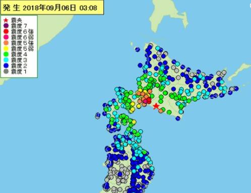 【北海道で震度7】 情報が早いツイッター等を活用し、日ごろの備蓄を!