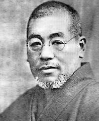 鞍馬山で、臼井甕男(うすいみかお)さんが授かった靈氣(レイキ)とは何か。