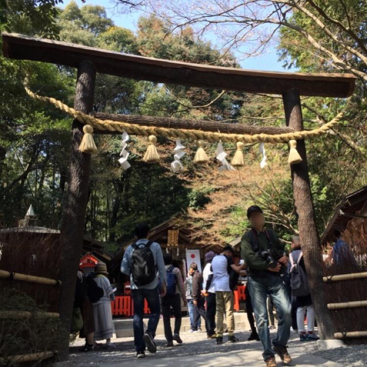 【野宮神社(ののみやじんじゃ)】 毎年10月第3日曜日に「斎宮行列」が行われる。斎王(斎宮)とは何か