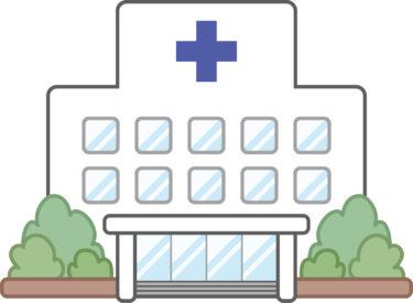 脂腺母斑(しせんぼはん)の日帰り手術を受けてきました。手術料金、県民共済の保険請求について