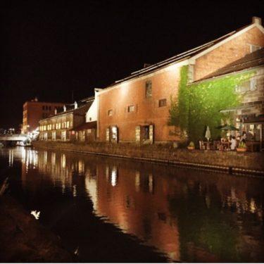 【小樽運河】 小樽観光人気ナンバーワンスポット! 運河のライトアップがキレイ!