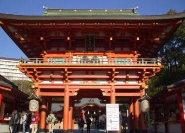 【生田神社(いくたじんじゃ】 地名「神戸」の語源となった神社で、約1800年物歴史があります