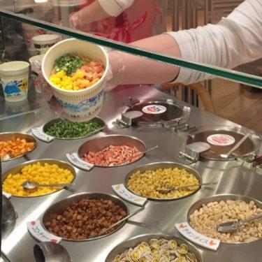 【日清カップヌードルミュージアム】 オリジナルのカップヌードル作りが楽しい! 子供にはカップヌードルパークがオススメ