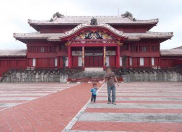 【首里城(しゅりじょう)】 琉球王朝の中心地。沖縄のシンボル