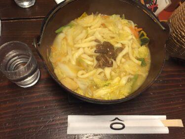 【山梨名物】 日本一コシのある吉田のうどんと、ほうとう、かっぱめし、信玄餅