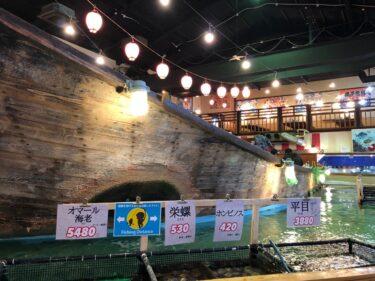 【釣船茶屋ざうお 横浜綱島店】 店の中に巨大な水槽と船! 釣って食べて、ああ楽しい♪