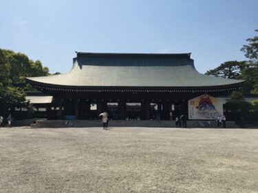 【橿原神宮(かしはらじんぐう)】 初代天皇である神武天皇が即位した「日本のはじまりの地」