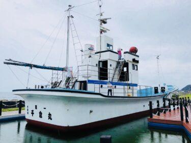 【道の駅ちくら 潮風王国】 レプリカの漁船「第一千倉丸」に入れる! 新鮮な海産物がオススメ。