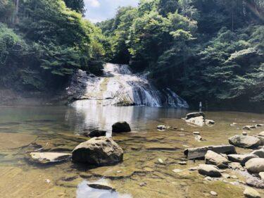 【養老渓谷(ようろうけいこく)】 粟又(あわまた)の滝を見て、のんびりとハイキング