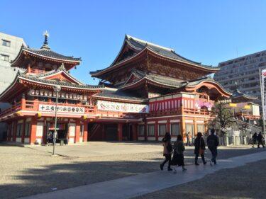 【大須観音(おおすかんのん)】 日本三大観音の1つともいわれる観音霊場。大正琴発祥の地。